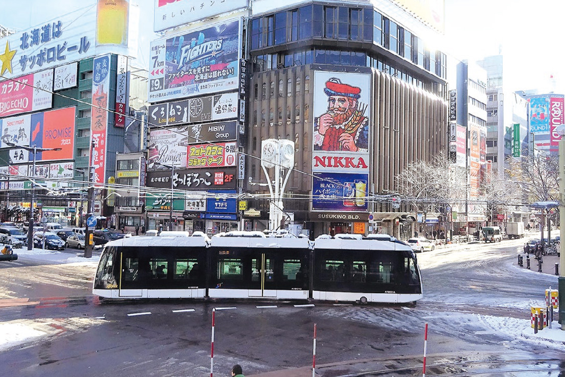 Sapporo city tram type A1200