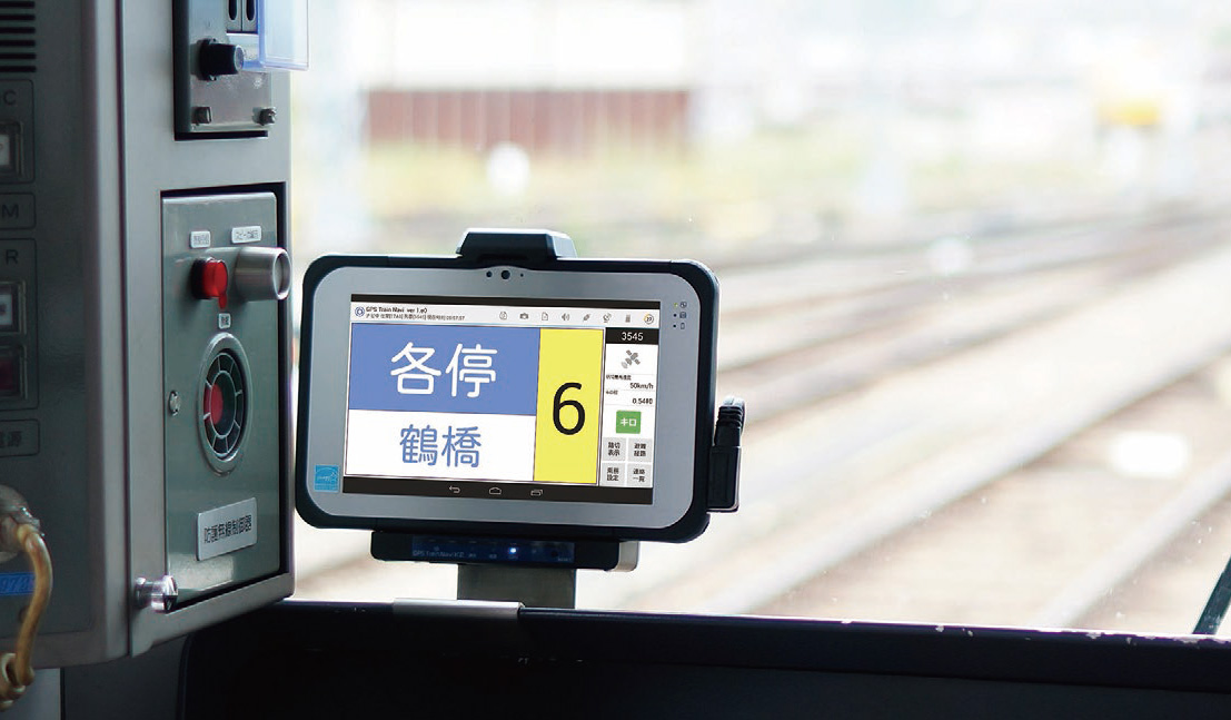 GPS Train Navi (Driver Support System)