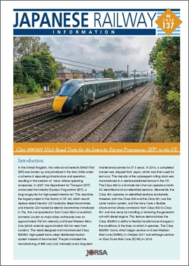 Class 800/801High-Speed Train for the Intercity ExpressProgramme(IEP) in the UK